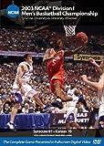 2003 NCAA Championship Syracuse vs. Kansas by Syracuse