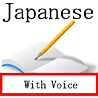 japanische Studie