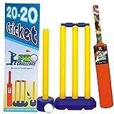 #7: HALO NATION Kids Cricket Set with Bat,Balls, Wickets,Bells- Indoor Beach Outdoor Garden Play Set for 3-8 yrs kids
