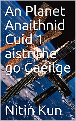 An Planet Anaithnid Cuid 1 aistrithe go Gaeilge  (Irish Edition) por Nitin  Kun