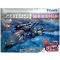 ZOIDS Zoids EZ-040 Walsh Dick (tipo di