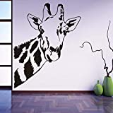 58x74cm Giraffe Head Wall Stickers For Kids Room Jungle Wild Animal Vinyl Removable DIY Wall Decals Bedroom Wallpaper Home Decor