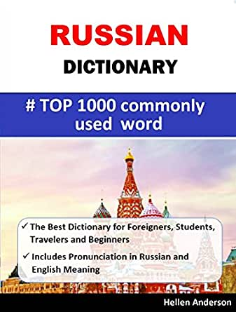 Russian English Dictionary Top 1000 Commonly Used Words in daily