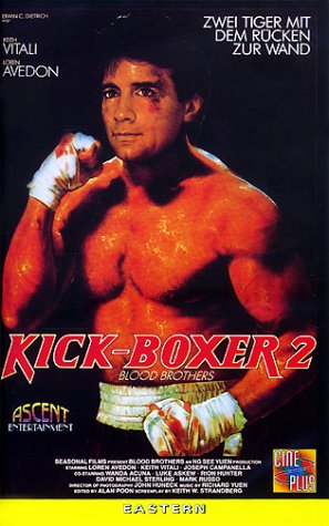 Kickboxer 2 - Blood Brothers [VHS]