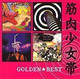 Songtexte von Kinniku Shoujo-Tai - GOLDEN☆BEST
