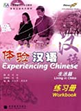 Experiencing Chinese: Living in China - Workbook (+ MP3-CD)