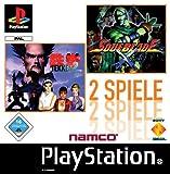 Tekken 2 - Ensemble complet - 1 utilisateur - PlayStation - CD - avec Soul Blade