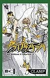 Tsubasa 25: Reservoir Chronicle - CLAMP