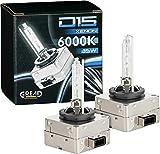 Gread - 2 D1S Xenon Brenner - 6000k 35W - passgenau und lange Lebensdauer weiss