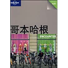 Lonely Planet Travel Guide Series: Sydney (with map of a loose-leaf) (Paperback)(Chinese Edition)