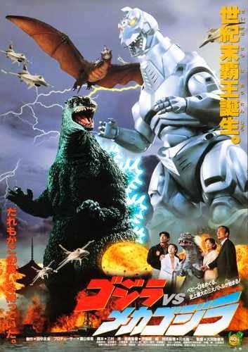 Box Canvas Print (Godzilla Vs Mechagodzilla Poster 06 A3 Box Canvas Print)