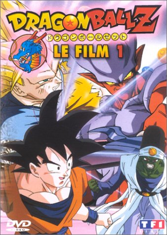 Dragon Ball Z, le film 1