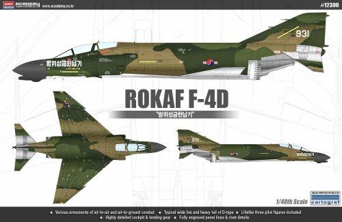 academy-148-f-4d-phantom-rokaf-aca12300
