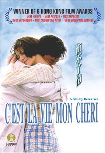 Preisvergleich Produktbild C'est La Vie,  Mon Cheri by Sylvia Chang
