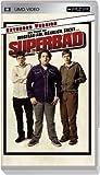 Superbad: Unrated McLovin Edition