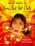 Lima's Red Hot Chilli in Urdu and English...
