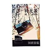 atz von 30 Vielzahl Postkarten Sammlung sortiertes Paket kreative Postkarten Geschenk [U]
