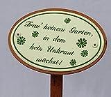 Großes Gartenschild Emaille