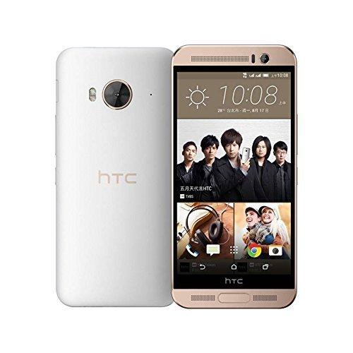 HTC One ME(M9ET EW) 5.2' Single SIM 4G 3GB 32GB 2840mAh Silver - Smartphones (13.2 cm (5.2'), 3 GB, 32 GB, 20 MP, Android, (Rose Gold)