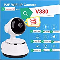CCTV - V 380 Camera WIF can be work with iPhone - iPad - Android phones