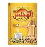 Caffè solubile arabico arabo con cardamomo, a tostatura chiara. 10 bustine da 11 g; con 1 bustina, si ottiene 1 litro di caffè arabico
