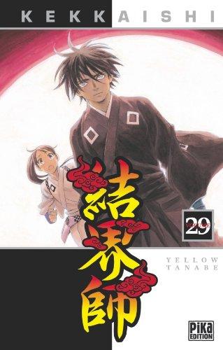kekkaishi-vol-29
