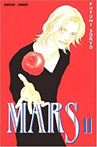 Mars Edition simple Tome 11