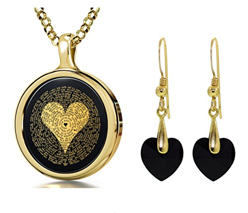 88dad90f670b Nano jewellery the best Amazon price in SaveMoney.es