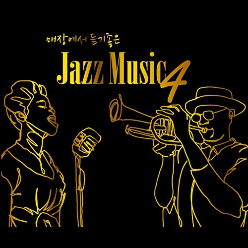 Jazz Music For Stores #4