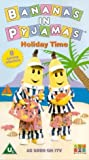 Picture Of Bananas In Pyjamas: Holiday Time [VHS]