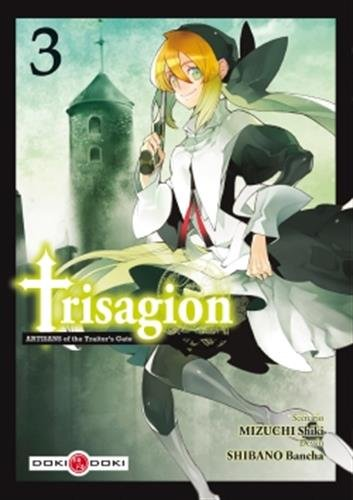 "<a href=""/node/26878"">Trisagion T.3</a>"