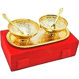 Indian Brass Bowl Set, Pack of 2, Golden