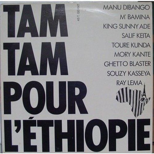 tam tam pour l\'éthiopie (maxi 45 tours)