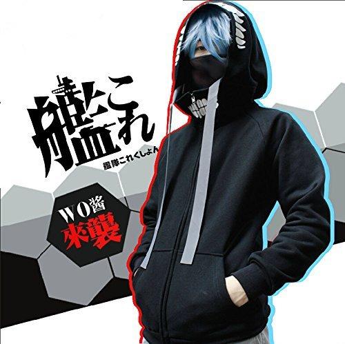 Sunkee Anime Kantai Collection Cosplay Kostüm Zip Up Kapuzenpullover Jacke (M, Collection) - Jacke-unterstützung
