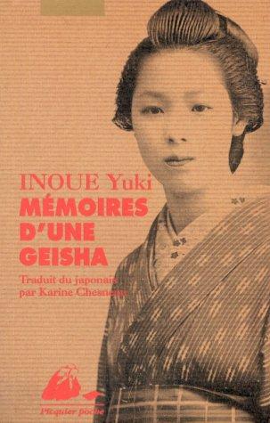 "<a href=""/node/2854"">Mémoires d'une geisha</a>"