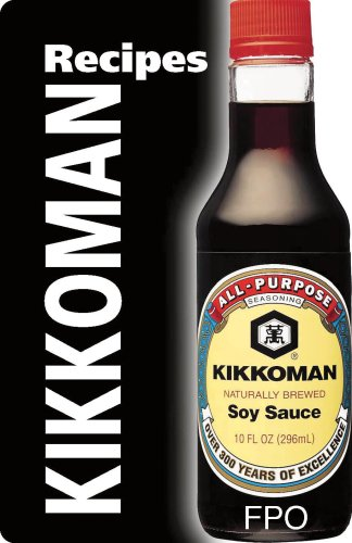kikkoman-recipes-shaped-cookbook