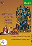 72 Melakarta Raga lessons with Jayadeva astapadis MP3 by Nookala Chinna Sathyanarayana