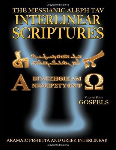 messianic-aleph-tav-interlinear-scriptures-volume-four-the-gospels-aramaic-peshitta-greek-hebrew-pho