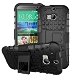 pinlu® Etui Schutzhülle Für HTC One M8 Handyhülle Hybrid Dual Layer Case TPU + PC Kombination Fall Stoßfest mit Stand-Funktion Reifen Muster Schwarz