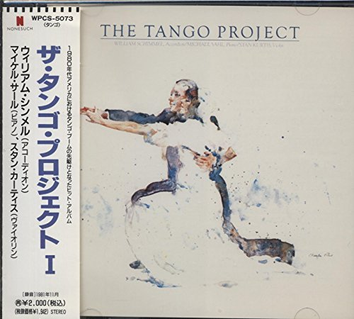 Tango Project,the