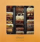 chocri 'Weltreise' - 24 Schokoladen-Täfelchen in einer Geschenkbox - handbestreut mit Zutaten aus verschiedenen Regionen der Welt - Fairtrade-Kakao - perfektes Geschenk für Frauen und Männer, für die Mama und für die Eltern, zur Hochzeit oder zum Geburtstag - 250g