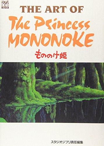 The art of the Princess Mononoke―もののけ姫 (Ghibli the art series)