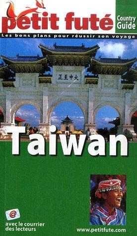 Petit Futé Taiwan