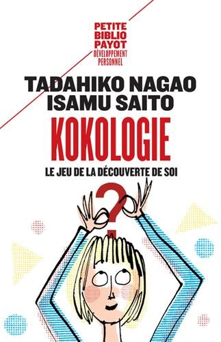 Kokologie : Le jeu de la découverte de soi