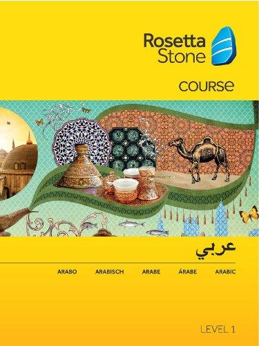 Rosetta Stone Russian Level 1 Test