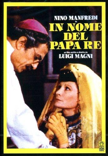 Bild von In nome del Papa Re [IT Import]