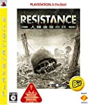 Resistance: Fall of Man (PlayStation3 the Best) Japanese Format (NTSC-J). Box,package,