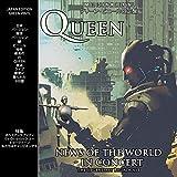 News of the World in Concert Houston 1977 (Japan Limited Edt.Green Vinyl) [Vinyl LP]