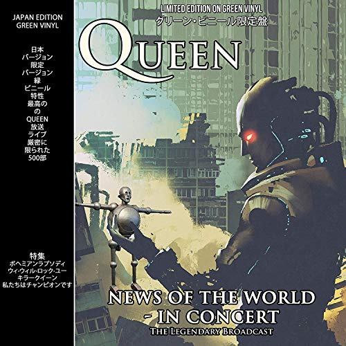 News of the World - in Concert Houston 1977 (Japan Limited...