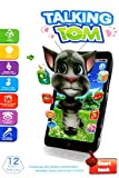 Best Children Tablets - Narayana Jewellers Small Mobile Talking Tom Interactive Learning Review
